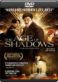 The Age of Shadows [7223]