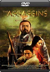 The Assassins [5682]