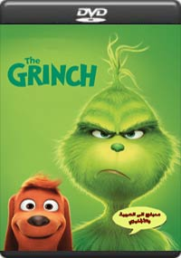 The Grinch [ C - 1366 ]