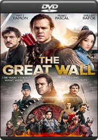The Great Wall [7214]