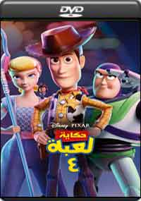 Toy Story 4 [ C-1399]