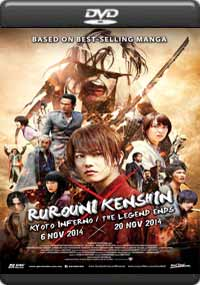 Rurouni Kenshin The Legend Ends 3 [6573]