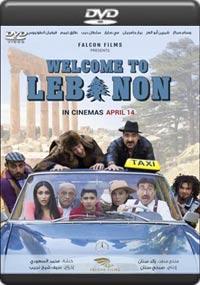 أهلًا بكم في لبنان [A-692]
