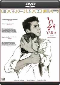 Yara [ A-855 ]