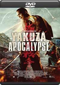 Yakuza Apocalypse [6572]