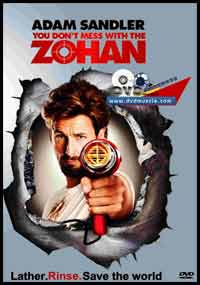 You Don't Mess with the Zohan [1925]
